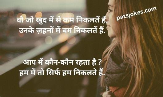 Best line Kumar Vishwas Shayari in Hindi